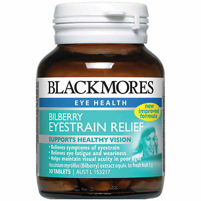 Blackmores Bilberry Eye Strain 30 Tablets
