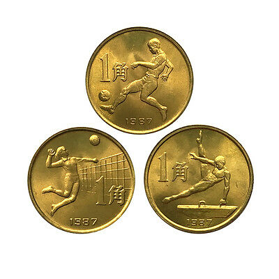 China set 3 coins, 1 Jiao Coin, 1987, UNC> 6th National Games