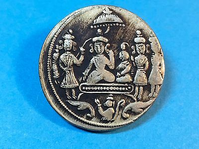 Ram Tanka 1860 Indian Temple Token Silver Content Wight 12.2g. Size 27mm