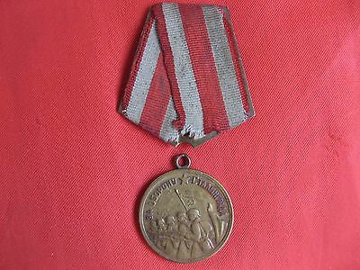 Original USSR military WW2 medal ''For defense of Stalingrad''