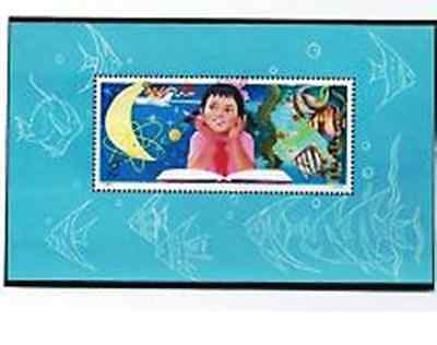 China Wc_m13, 1979 T41M SC1518 MH Science Childhood Sheet , good ok see