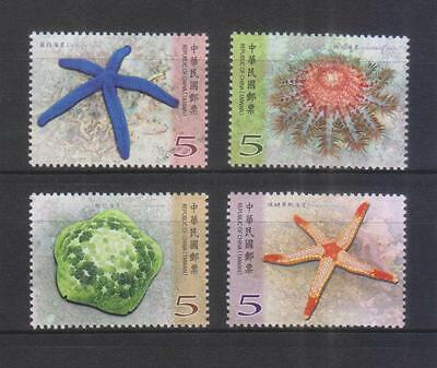 Rep. Of China Taiwan 2017 Marine Life Starfish Comp. Set Of 4 Stamps In Mint Mnh