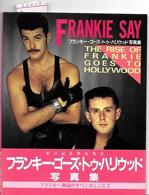 FGTH Frankie Goes To Hollywood 1985 Japan book 80pages unused flawless