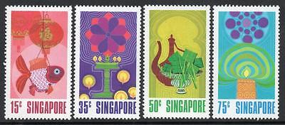 SINGAPORE MNH 1972 SG178-81 National Day