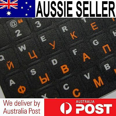 Russian English Keyboard Stickers (Black Background / Orange Letters)