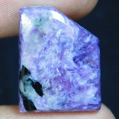 18.3Cts Nice 100% Natural RUSSIAN CHAROITE FANCY 22X16 Cabochon