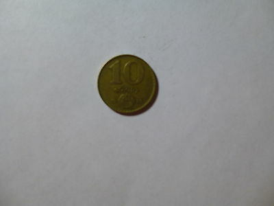 Old Hungary Coin - 1983 10 Forint - Circulated, spot