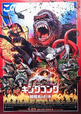 King Kong Skull Island 2017 Sam Jackson Japanese Chirashi Mini Movie Poster B5