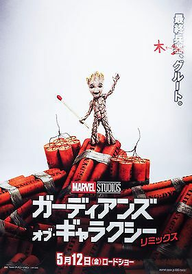 Guardians of the Galaxy V 2 2017 Marvel Japanese Chirashi Mini Movie Poster B5