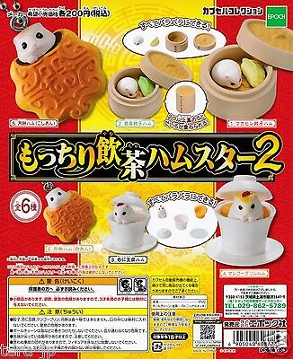 Fluffy Hamster 'Motchiri Dim sum Hamster2' Figurine 6pcs set Gashapon EPOCH