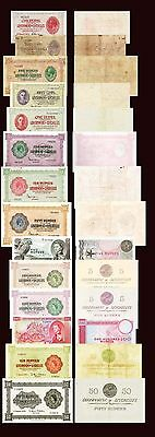 Reproduction Government Of Seychelles Rupees Lot 14 Piece Look Reproduction