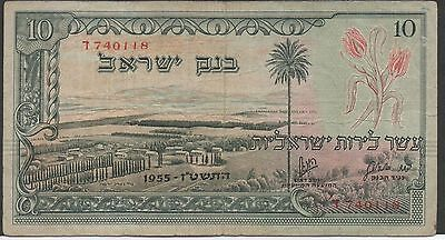 Israel 10 Pounds 1955 P 27a Circulated Banknote