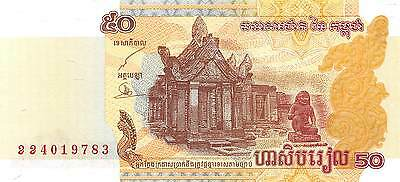 Cambodia 50 Riels 2002  P 52a  Uncirculated Banknote