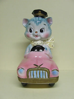 VHTF Vintage Lefton (ESD) Kitty Cat Cop Driving Car Money/Piggy Bank (#PF22837)