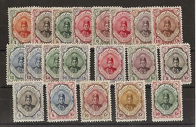 Iran Persia 1911 Shah Ahmed Rare Very Fine Cpl.set Mint Never Hinged Signed