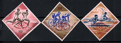 Guinea 1964 Olympic Games Tokyo  - Air Issue  SG.439/441 Set of 3 Mint (MNH)