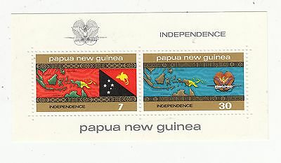 PAPUA NEW GUINEA 1975 Independence MS MUH