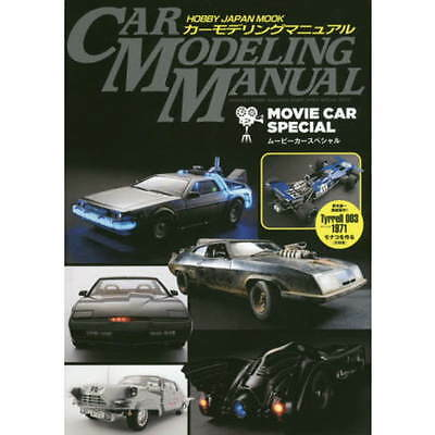 Car Modeling Manual Movie cars Special book Delorean Bat mobile Intersepter
