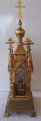 Antique Russian Orthodox Ecclesiastic Μonstrance-Reliquary Brass 19th century.