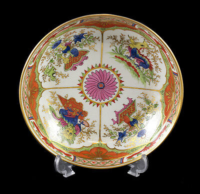 English Worcester Hand Painted Porcelain Bowl  - Dragon in Compartments, 18th C
