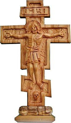 Olive Wood Orthodox Russian Stand Cross with Jesus - Holy Land