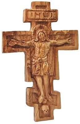 "Olive Wood Orthodox Russian Wall Cross with Jesus - Holy Land 13.6""H"