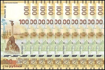 Russia 100 Rubles Crimea X 10 Pieces (PCS), 2015, P-NEW, UNC