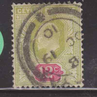 Very old stamp Cey Used  Cey32