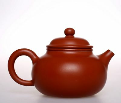 Vintage Chinese Handmade YiXing Zisha Purple Clay Teapot Marked MengChen ZS01
