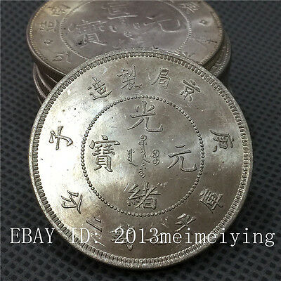 Authentic Asian Chinese Guangxu Beijing 1 Dollar Coin 90% silver 26.8g-3