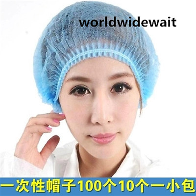 100pcs Disposable Hair Net Cap Non Woven Bouffant Stretch Medical Dust Cap