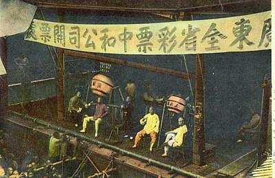 Vintage Old Colour Postcard Pulling Of The Canton Lottery China Hong Kong