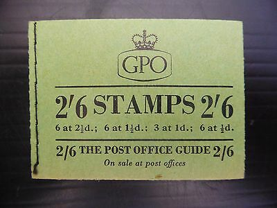 GB Wilding July 1955 - 2/6 Booklet F32 Cat £55 SEE BELOW NEW PRICE FP8191