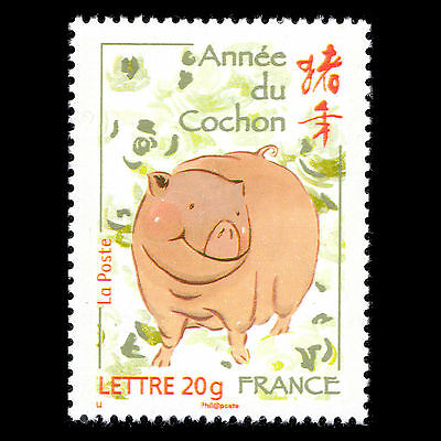 """France 2007 - Chinese New Year """"Year of the Pig"""" - Sc 3277 MNH"""