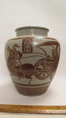 "Oriental Asian Vietnamese Shiwan? Pottery Vase Old Bien Hoa Gom mk ""as found"" NR"