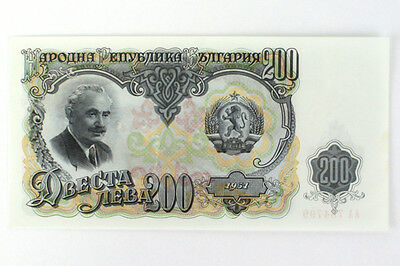200 Leva Banknote From Bulgaria 1951