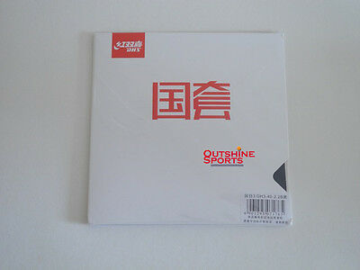 DHS National Hurricane 3 Table Tennis Rubber (China National Version)