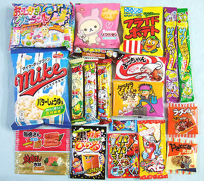 20 PCS SET Assorted Japanese Candy Dagashi Set Sweets Chocolate Snack Kracie New