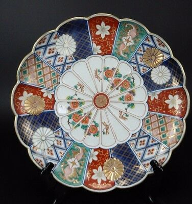 Antique Signed Large Porcelain Hand Painted Imari Charger Plate 14""