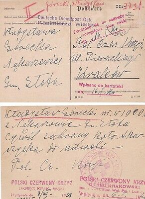 .Germany 1939 Dec {Stamp removed by Censor signed}  {See Below}