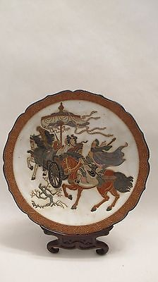 """Orient Asian Vietnamese Pottery Plate Bien Hoa Gom Thanh Le mk """"as is"""" NR"""