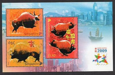 SINGAPORE MNH 2009 SG1847 International Stamp Exhibition HONG KONG 2009