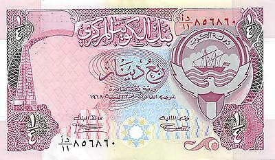 Kuwait  1/4 Dinar  ND. 1992  P 17 circulated Banknote 2D
