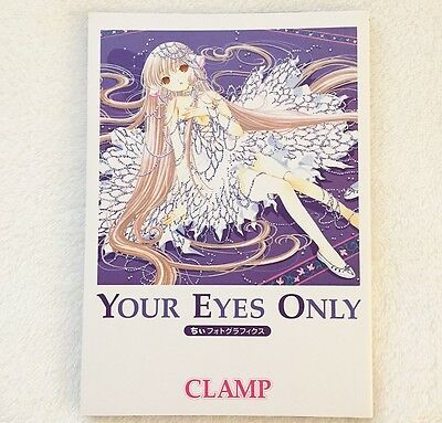 Chobits - Your Eyes Only - Illustrations Art Book by CLAMP