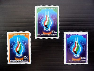 KUWAIT 2002 National Day (3) SG1742/4 U/M FP9562