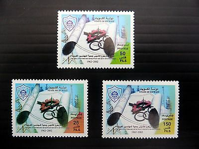 KUWAIT 2002 Society of Engineers (3) SG1770/2 Mounted Mint FP9570