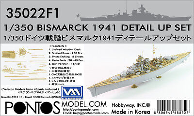 Pontos Model 1/350 Bismarck 1941 Detail-Up Set for Revell 05040 kit