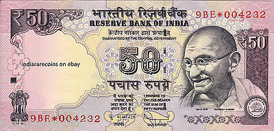 INDIA 50 RS 2012 Star Replacement Note R Inset UNC Paper Money Rupee Symbol NEW