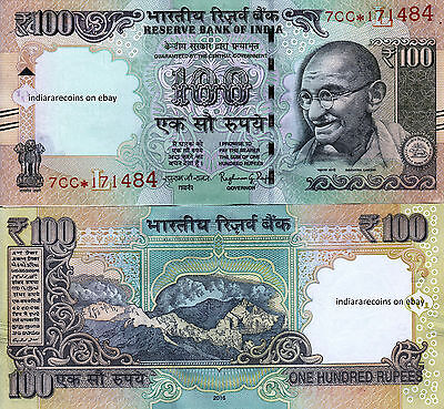 INDIA 7CC 2016 Star Replacement Bank Note 100 RS Novel Number L Inset UNC NEW
