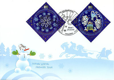 Belarus 2016 FDC Merry Christmas & Happy New Year 2v Set Cover Angels Stamps